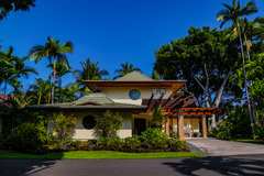 Alii Point- Almost Oceanfront